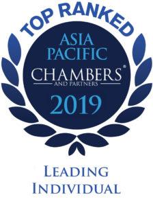 Chambers-2019-LI