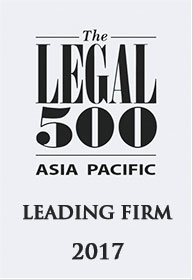legal-500-asia-pacific-LF-17