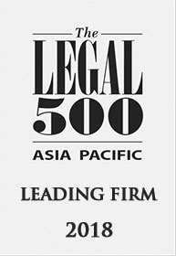 legal-500-asia-pacific-LF-18