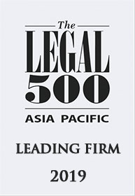 legal-500-asia-pacific-LF-19