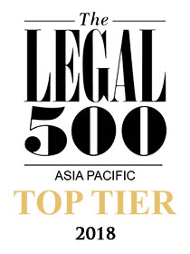 legal-500-asia-pacific-top-tier-18